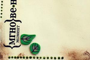 leaf-02-300.jpg