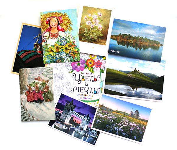 http://www.saule-spb.ru/vision/web/postcards/2017/2017-02-lb02.jpg