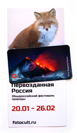 http://www.saule-spb.ru/vision/web/postcards/2017/2017-02-ou-04a.jpg