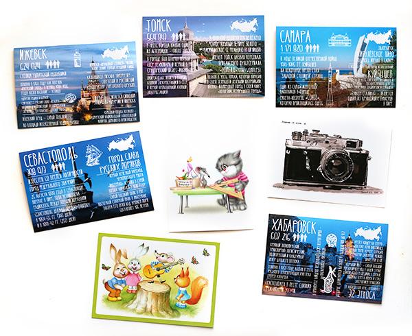 http://www.saule-spb.ru/vision/web/postcards/2017/2017-02-ou-04d.jpg