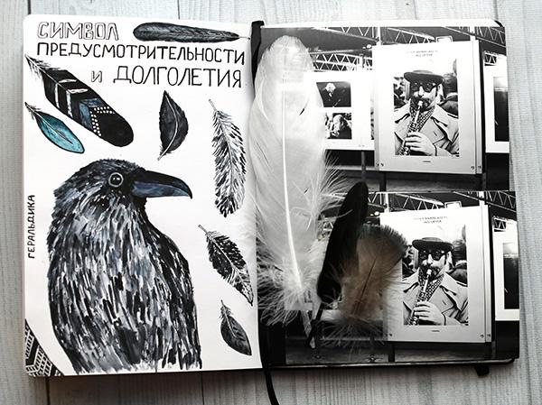 http://www.saule-spb.ru/vision/web/postcards/2017/i/bl-01.jpg