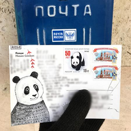 http://www.saule-spb.ru/vision/web/postcards/2017/i/bl-03.jpg
