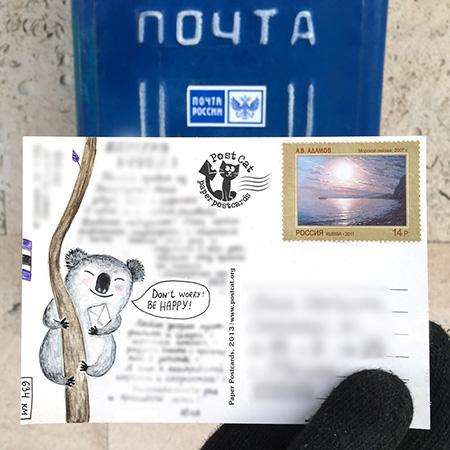 http://www.saule-spb.ru/vision/web/postcards/2017/i/bl-03a.jpg