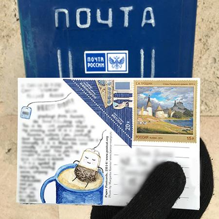 http://www.saule-spb.ru/vision/web/postcards/2017/i/bl-03b.jpg