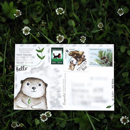 http://www.saule-spb.ru/vision/web/postcards/2017/i/bl-04.jpg